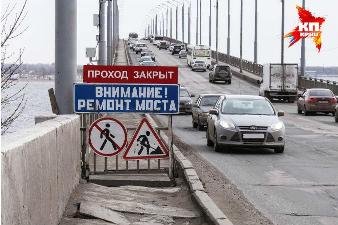 моста Саратов-Энгельс: как